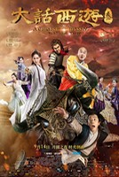 Chinese Odyssey, A: Part Three