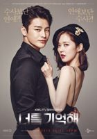 Hello Monster (Serie TV) [Leatest=1]
