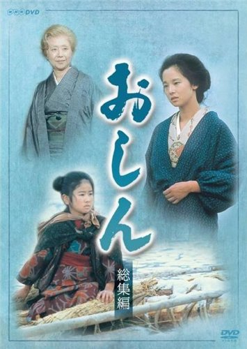 Oshin (Serie TV) [Latest=2]