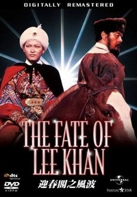 Fate of Lee Khan, The