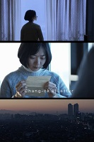 Chang-ok Letter (Serie TV)