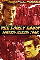 Lowly Ronin, The