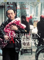 Orphan of Anyang, The