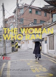 Woman Who Ran, The