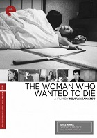 Woman Who Wanted to Die, The